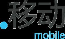 中文域名.移动